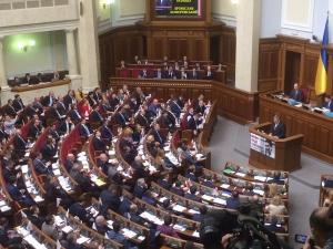 верховная рада, политика, общество, киев, новости украины, польша, коморовский