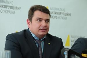 Украина, коррупция, набу, дело, Укроборонпром, ВСУ, техника, армия