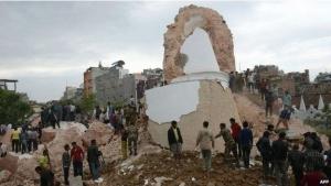 катманду, непал, разрушения
