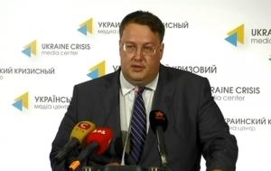 Украина, политика, общество, Верховная Рада, Геращенко, МВД, арест Гужвы