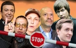 порошенко, закон, шоу-бизнес, россия, скандал