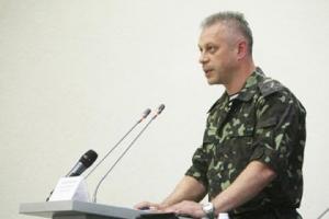 Андрей Лысенко, ато, армия рф, армия украины, всу, донбасс, восток украины, новости украины