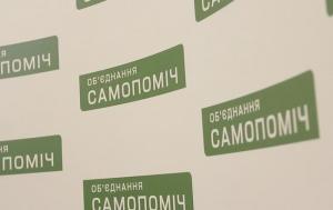 Самопомощь, результаты местных выборов, Кривой рог, Николаев