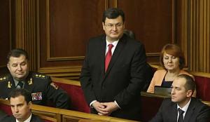 украина, грузия, министр, рада
