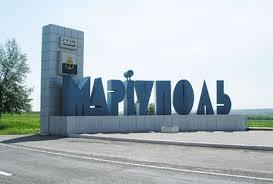 ДНР, бой, Мариуполь, вошли, окраины, закрепились, штурм
