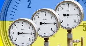 газ, поставки газа, россия, демчишин, цена на газ, никаких обязательств