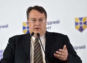 геращенко, чечетов, украина, происшествия, мвд украины, самоубийство, украина