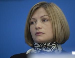 геращенко, украина, восстановление