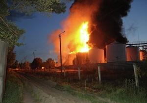 Чечеткин, гсчс, нефтебаза, киев, пожарные, происшествие, возгорание