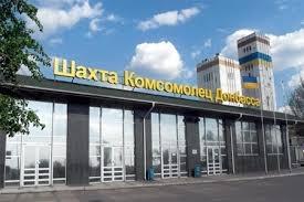 Юго-восток Украины, Луганская область, происшествия, АТО, общество,Кривой Рог