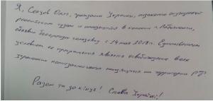 сенцов, политзаключенные, колония, голодовка, россия, фото, новости украины