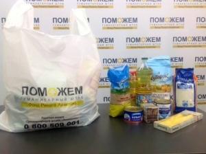 ато, донбасс, гуманитарная помощь, юго-восток украины, общество, новости украины, батальон донбасс, батальон днепр, правый сектор