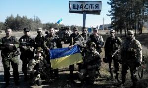 счастье, луганская область, боевики, обстрел, штурм, угроза прорыва