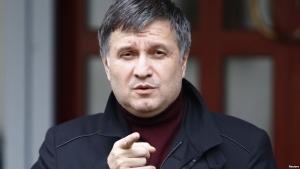 аваков, мвд украины, происшествия, киев, милиция