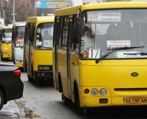 городской транспорт, Киев, подорожание, маршрутки, перевозчики, метрополитен