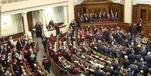 верховная рада, политика. общество, новости украины, кабинет министров