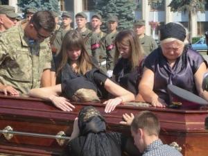 Александр Бойго, герой, погибший в зоне АТО, Нацгвардия Украины, Хмельницкий