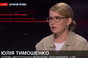 зеленский, верховна рада, тимошенко, роспуск, ксу, выборы