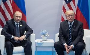 новости, Украина, переговоры, встреча Путина и Трампа, отмена, соцсети, Макрон