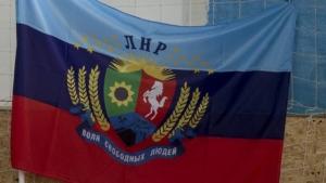 луганск, лнр, вузы луганска, образование, университет, диплом лнр, донбасс