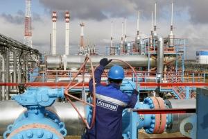 газпром, нафтогаз, экономика
