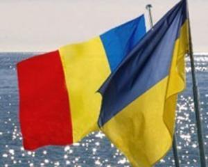 румыния, украина, соглашение, границы