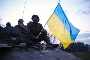 ЛНР, Луганская ОГА, Москаль, АТО, Донбасс, восток Украины, блокпосты, армия Украины, ВСУ, пропуски, обстрел