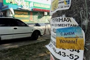 донецк, подполье, днр, общество,оккупация