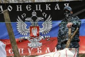 днр, донецк, общество, юго-восток украины, новости украины. происшествия, донбасс