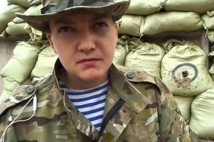надежда савченко, ситуация в украине, новости украины, партия удар