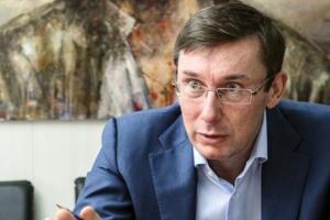 Катерина Гандзюк, Юрий Лценко, убийство, ГПУ, новости, Украина, резонанс