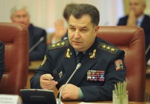 Украина, Россия, Азовье, военные, обучиться, вооружение, обороны