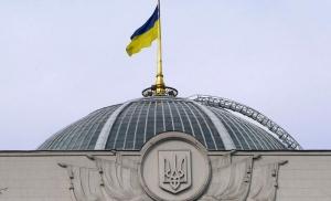 Украина,  политика, рада, закон, донбасс, россия