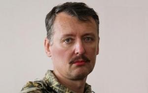 стрелков, крым, россия, субъект федерации, днр, лнр