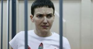 Савченко, Россия, Украина, голодовка, США