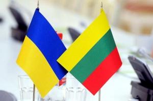 Украина, политика, общество, ес, литва, помощь