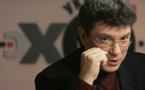 Немцов, РФ, новости России, Москва, криминал, суд