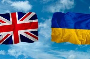 ВМС, Великобритании, России, войска, Украину, корабль, помощь, сотрудничестве, провокация