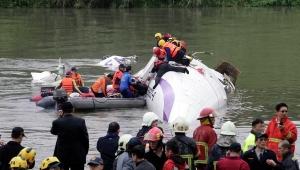 крушение самолета в Тайбэе, происшествие, общество, трагедия, бортовые самописцы