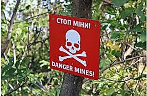 взрыв в Горловке, дети, мины, Донбасс, павел лисянский, новости, Донбасс, Украина