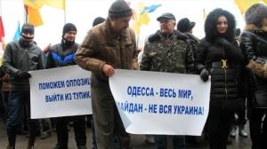 Одесса, Зоя Казанжи, советник губернатора, город покинули охранные структуры