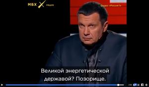 Владимир Путин, Новости России, Санкции в отношении России, Экономика