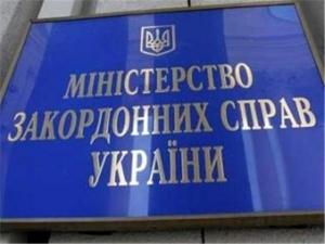 МИД Украины, Россия, нота, протест, граница