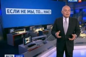 Дмитрий Киселев, Крым, виноделие, общество, Cock t`est belle