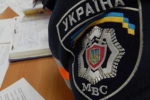 МВД, Киев, криминал, взрыв