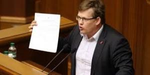 киев, общество, происшествия, новости украины, верховная рада, кабинет министров, субсидии