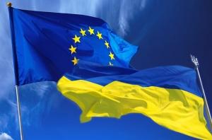 евросоюз, новости украины, макрофинансовая помощь ес, политика, зона свободной торговли