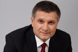 новости украины, арсен аваков, общество, мвд украины