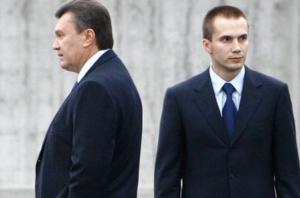 Янукович, Донецк, ДНР, эксперты, СБУ, Якименко