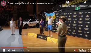 спорт, сидней, австралия, украина, вищук, медаль, порошенко